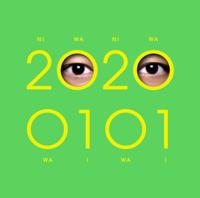 香取慎吾 - 20200101 artwork
