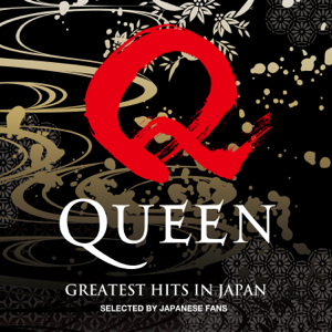 Queen - Greatest Hits In Japan