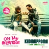 Kadhaippoma (From