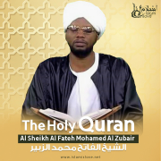 The Holy Quran - Al Sheikh Al Fateh Mohamed Al Zubair - Al Sheikh Al Fateh Mohamed Al Zubair