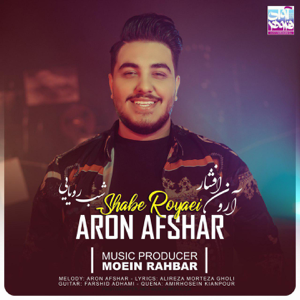 Aron Afshar - Shabe Royaei