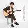 Can't Help Falling in Love - Sungha Jung