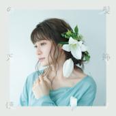 Suiso - Megumi Nakajima