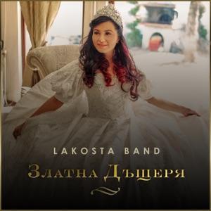 Kevin, LaKosta Band & EMO - Златна Дъщеря