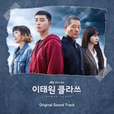 Download lagu Gaho - Start Over