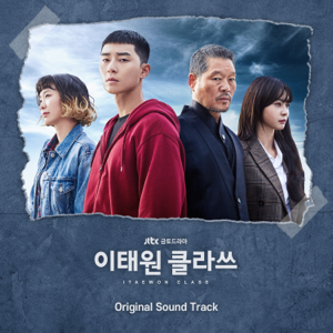 Various Artists - ITAEWON CLASS (Original Television Soundtrack)