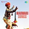 Marwari Songs