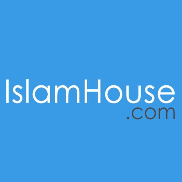 Islam House