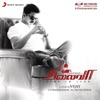 Thalaivaa Original Motion Picture Soundtrack