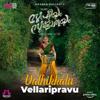 Vathikkalu Vellaripravu From Sufiyum Sujatayum - Arjun Krishna, Nithya Mammen & Zia Ul Haq mp3