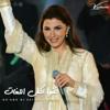 Magida El Roumi - Gh'ano Bi Kel Logh'at