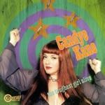 Candye Kane - Get Happy