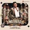 Mankatha Theme Music - Yuvan Shankar Raja mp3