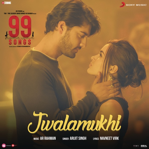 Jwalamukhi (From