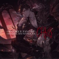 成田勤/グランブルーファンタジー - GRANBLUE FANTASY ORIGINAL SOUNDTRACKS Chaos artwork