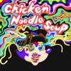 Chicken Noodle Soup feat Becky G Single