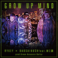 Glow Up Mind (feat. MC 漢)