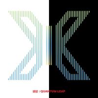 QUANTUM LEAP - EP - X1
