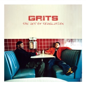 Grits - Ooh Ahh (My Life Be Like) [feat. tobyMac]