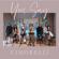 You Say - Cimorelli