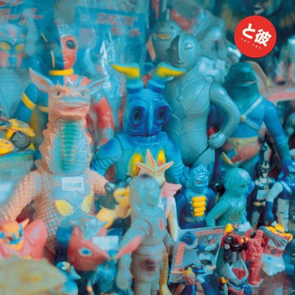 Andhim mit Toy Toy