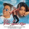 Dil Ne Phir Yaad Kiya Original Motion Picture Soundtrack