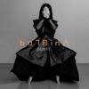 Balbina - Sonne. Grafik