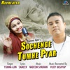 Sochenge Tumhe Pyar (Recreated Version)