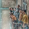 NILETTO - ПРОСТЫМ - EP обложка