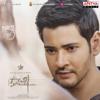 Idhe Kadha Nee Katha - Vijay Prakash mp3