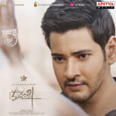 Maharshi (Original Motion Picture Soundtrack)