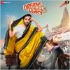 Jonita Gandhi & Nakash Aziz - Dil Ka Telephone Remix