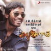 Aadukalam Original Motion Picture Soundtrack