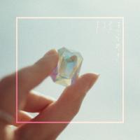 羊文学 - きらめき - EP artwork