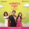 Valeba Raja Original Motion Picture Soundtrack EP