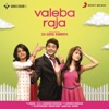 Valeba Raja (Original Motion Picture Soundtrack) - EP