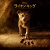 The Lion King (Original Motion Picture Soundtrack / Deluxe Edition) by Various Artists