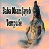Baba Dham Jayeb Tempu Se Single