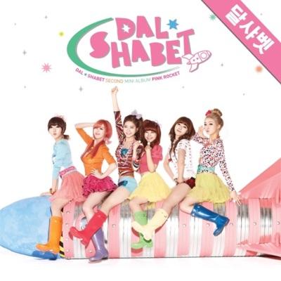 Pink Rocket - Dalshabet | Shazam