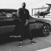 My Town (feat. Giggs) by Baka Not Nice iTunes Track 4