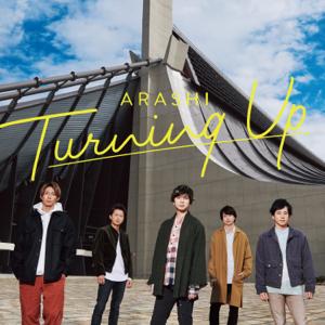 嵐 - Turning Up