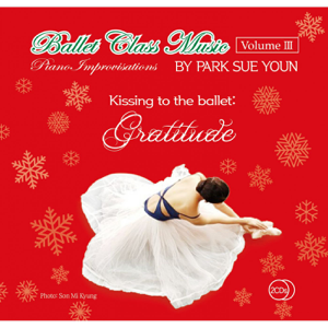 박수연 - 'Kissing to the ballet' -Gratitude