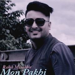 Mon Pakhi - EP