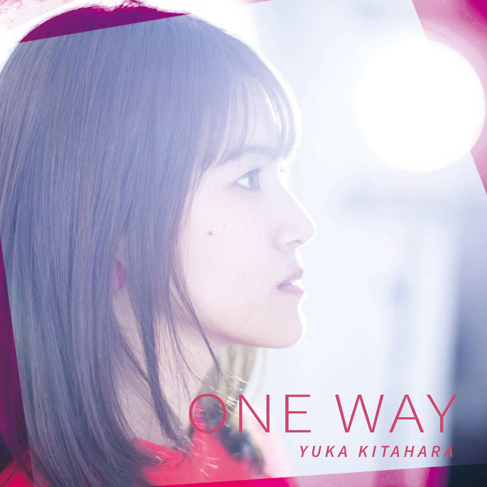 ONE WAY - EP