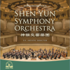 Shen Yun Symphony Orchestra - Shen Yun Symphony Orchestra 2018 Concert Tour artwork