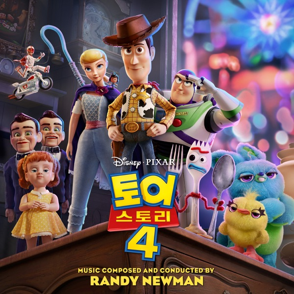 Toy Story 4 (Korean Original Motion Picture Soundtrack)
