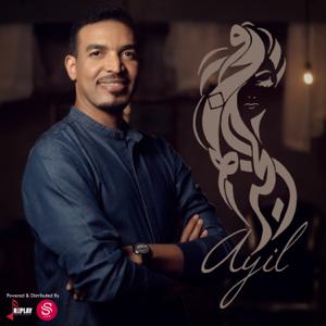 Ayil - Wajh Al Khair