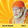 Sai Ki Kamli Vol 3 EP