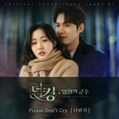 Please Don't Cry - Davichi - Davichi