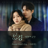 Download lagu Davichi - Please Don't Cry.mp3